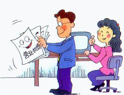 深圳工商注册地址