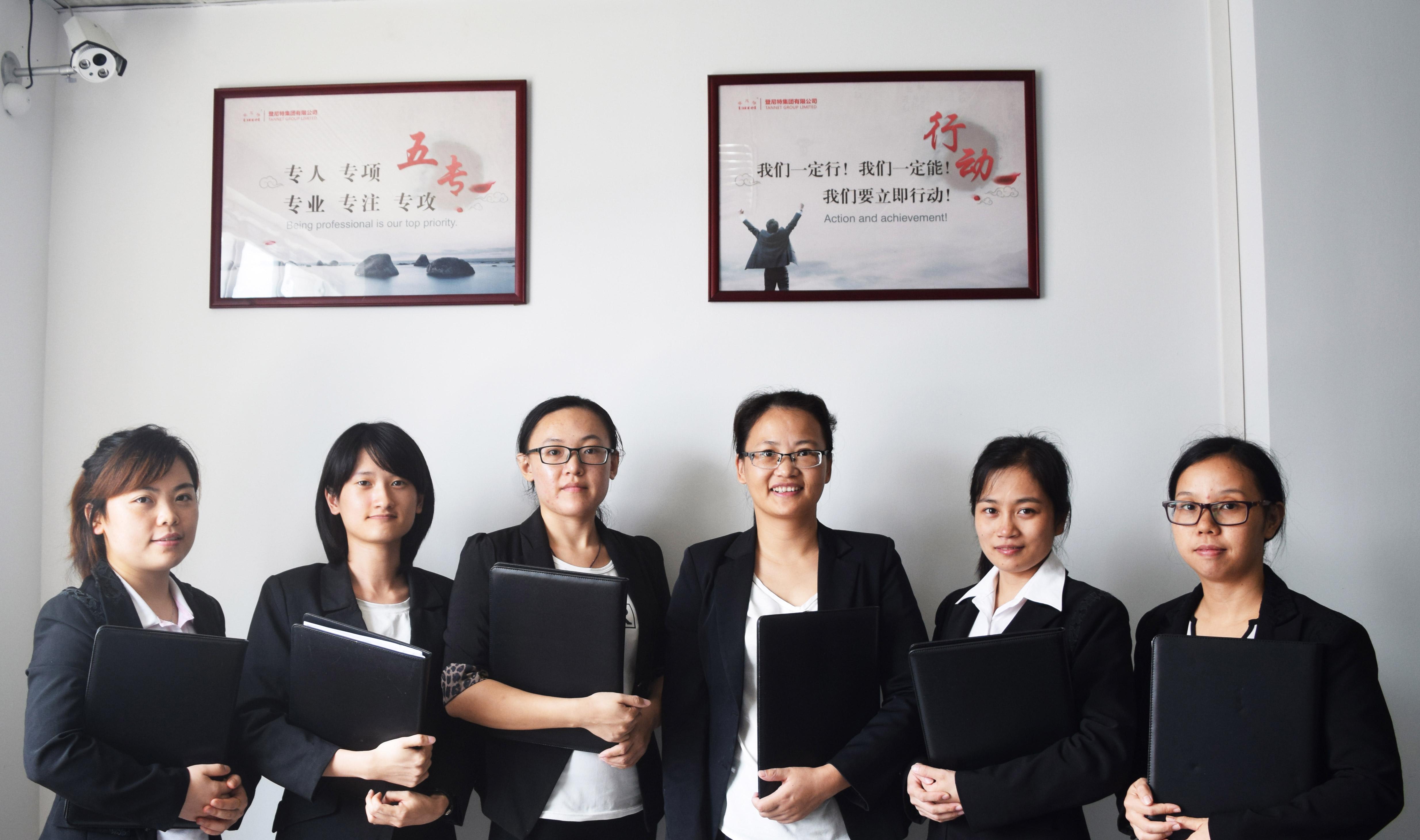 深圳登尼特部分团队风貌