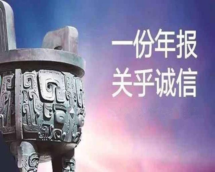 深圳公司年报如何补申报