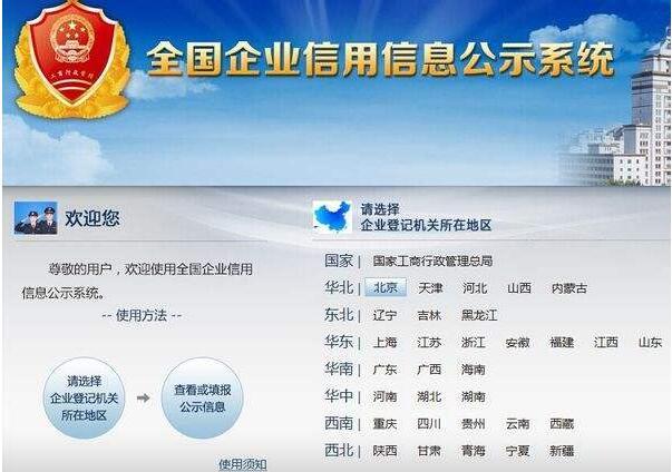 深圳公司工商年检逾期影响