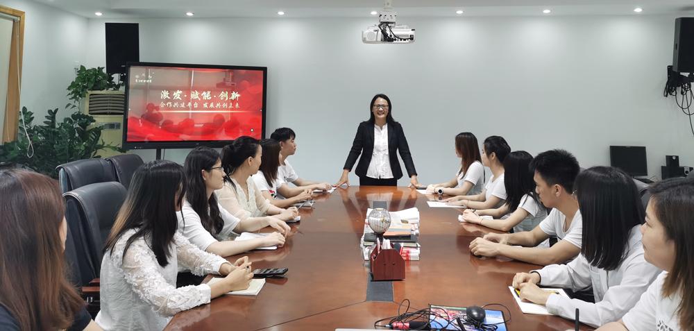 深圳点部门会议