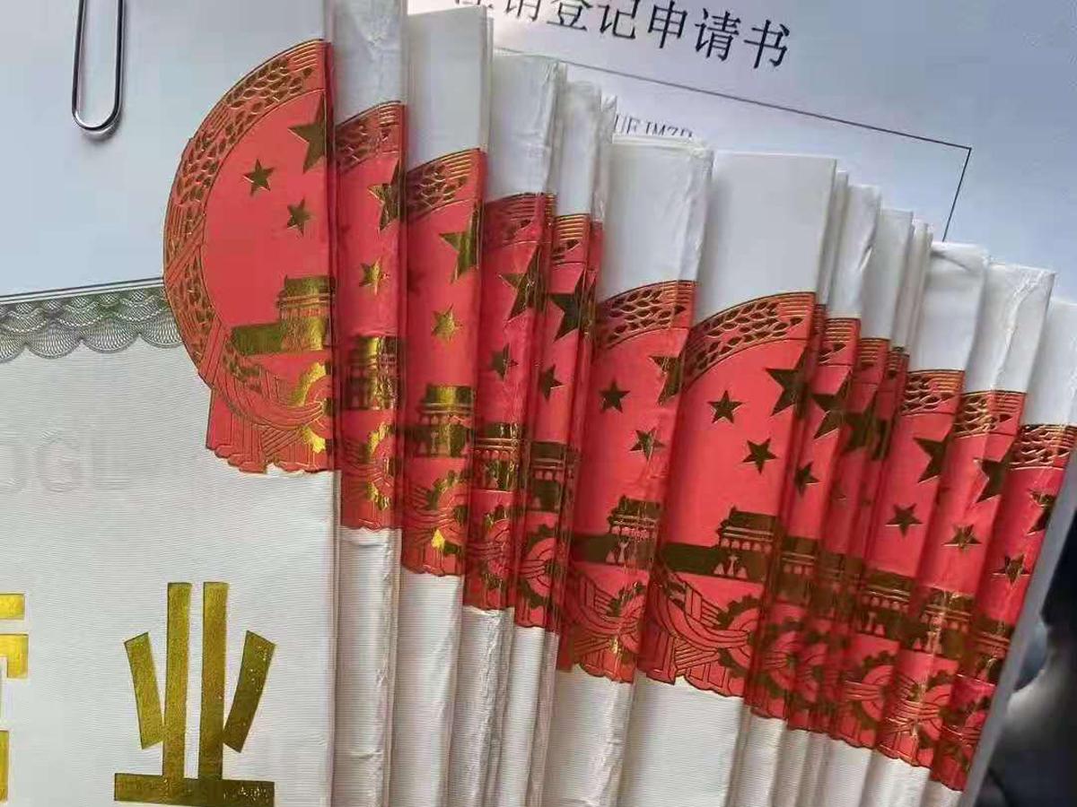 深圳公司注销成功案例